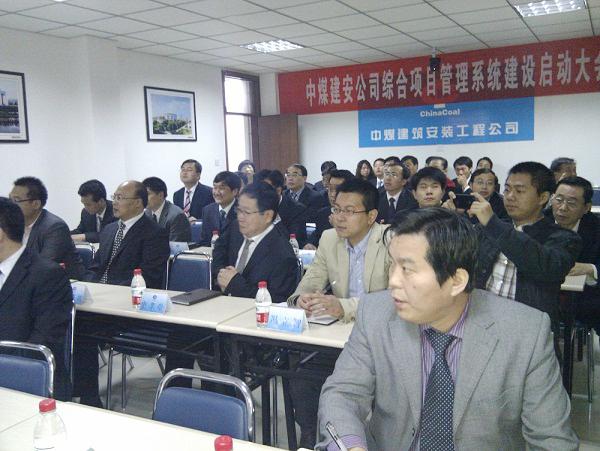 中煤建筑安装工程公司